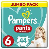 Подгузники-трусики Pampers Pants Extra Large 6 (16+ кг) Jumbo Pack, 44 шт., фото 1