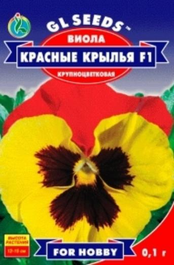 Виола F1 Красные Крылья - 0.1г - Семена цветов