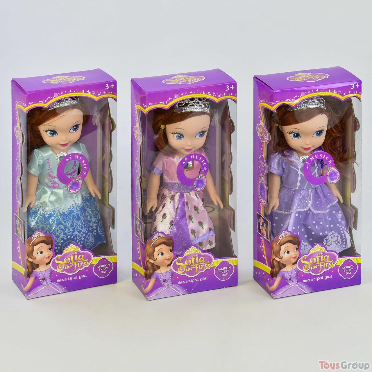 Кукла Принцесса София  BL 8059 (120) поёт песню на английском языке, 3 цвета, в коробке
