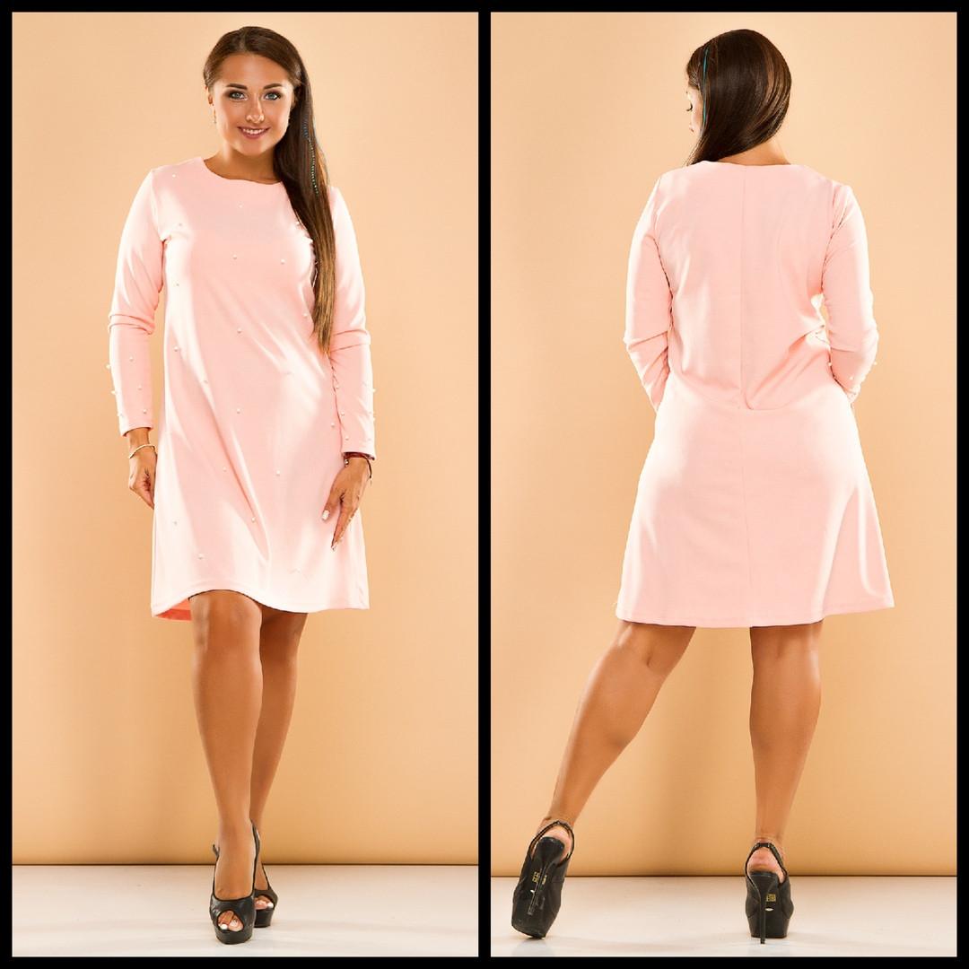 """Короткое нарядное платье-трапеция """"MARTINA"""" с жемчугом (большие размеры)"""