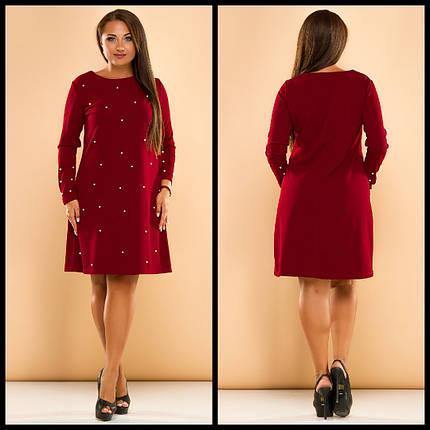 """Короткое нарядное платье-трапеция """"MARTINA"""" с жемчугом (большие размеры), фото 2"""