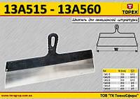 Шпатель нержавеющая сталь L-450мм,  TOPEX  13A545