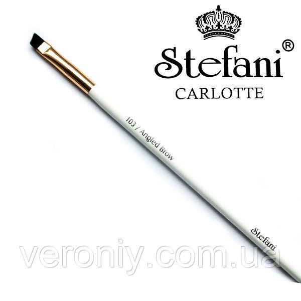 Кисть для бровей Stefani Carlotte S-103(скошенная)