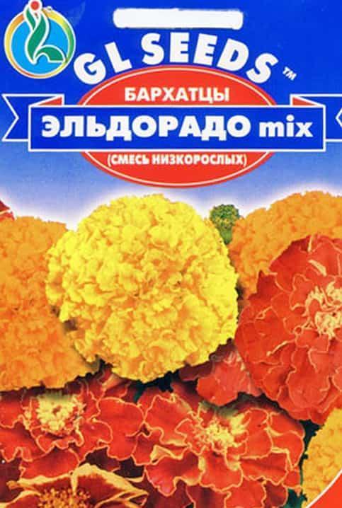 Бархатцы (Чернобривцы) Эльдорадо mix - 0.5 г - Семена цветов