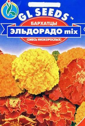 Бархатцы (Чернобривцы) Эльдорадо mix - 0.5 г - Семена цветов, фото 2