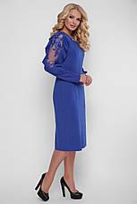 Вечернее платье больших размеров Рамина электрик, фото 3