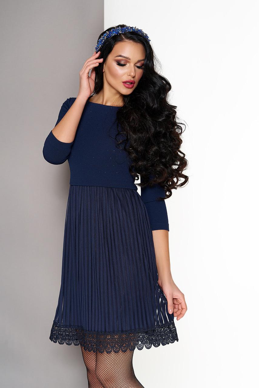 Нарядное платье с завышенной талией синее