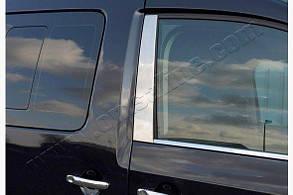 Накладки на стойки VW Caddy (2 шт.)