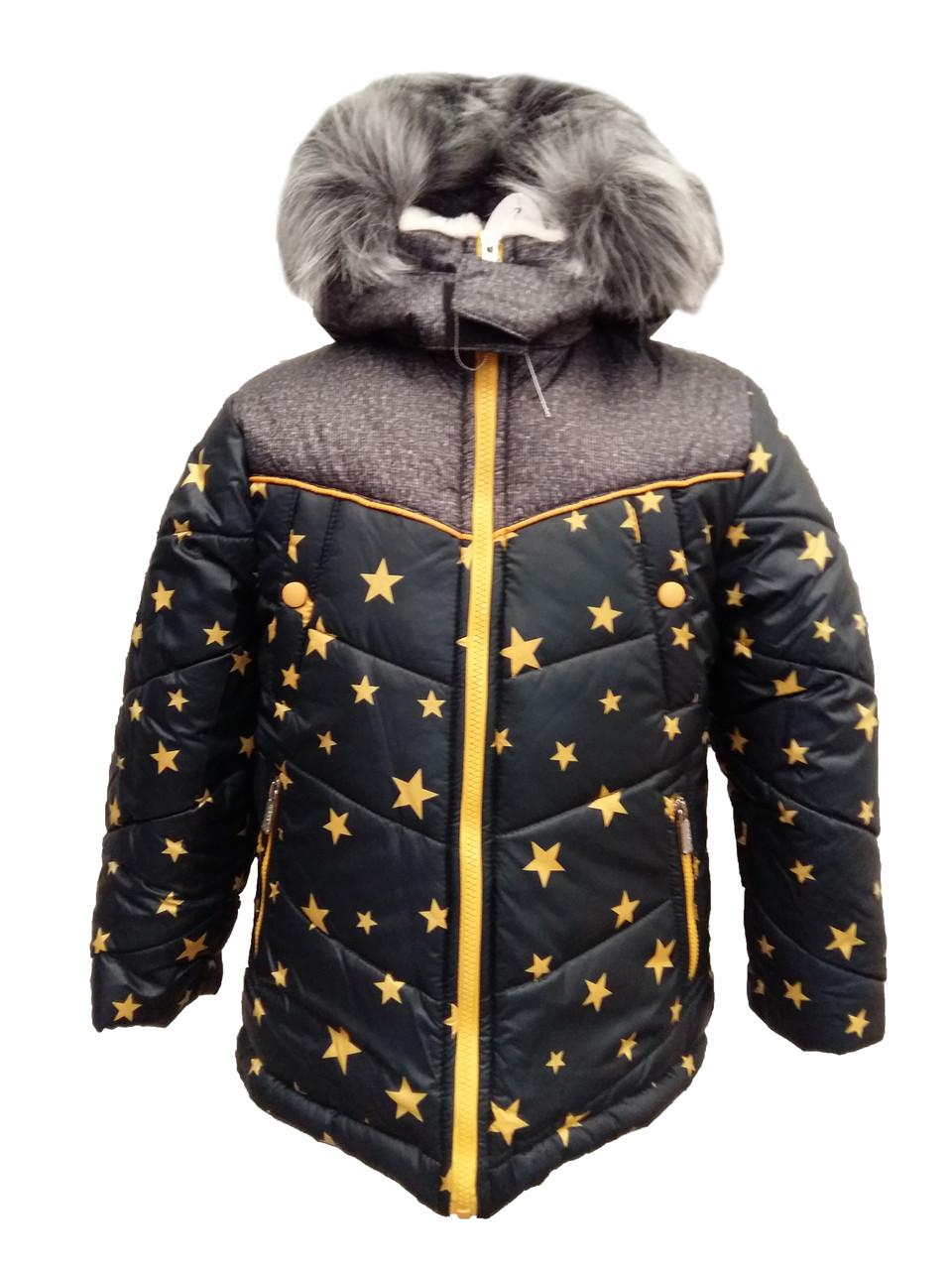 Куртка зимняя для мальчика 2313