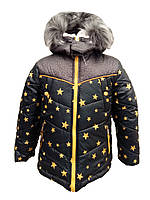 Куртка зимняя для мальчика 2313, фото 1
