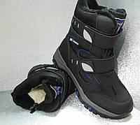 Термоботинки подростковые зимние черные для мальчика  36р. 37р. 39р.
