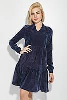 Платье женское свободного кроя, нарядное 78PD5074 (Темно-синий)