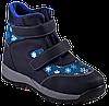 Термо ботинки мальчик