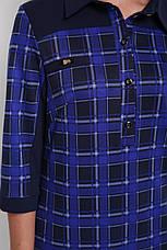 Стильне плаття великих розмірів Мадлен електрик, фото 3