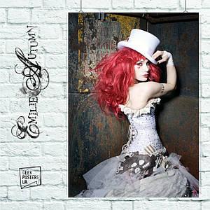 Постер Emilie Autumn. Размер 60x42см (A2). Глянцевая бумага