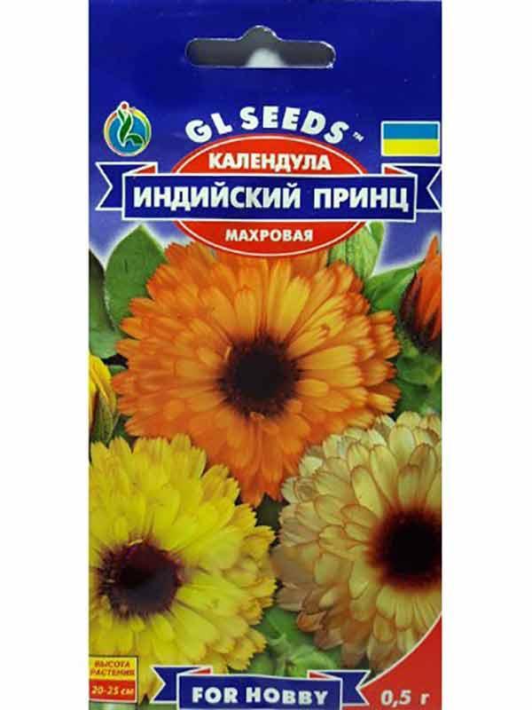 Календула Индийский принц - 0.5г - Семена цветов