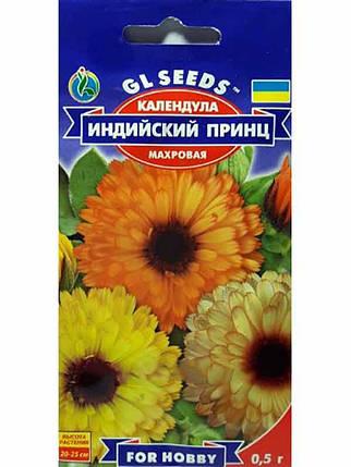 Календула Индийский принц - 0.5г - Семена цветов, фото 2