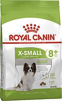 Royal Canin X-Small Adult 8+ 1,5кг-корм для собак миниатюрных размеров в возрасте старше 8 лет, фото 1