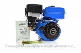 Двигатель м/б 170F d-19mm  (бензиновый 7.5 л.с., под шпонку +шкив) БЕЛАРУСЬ