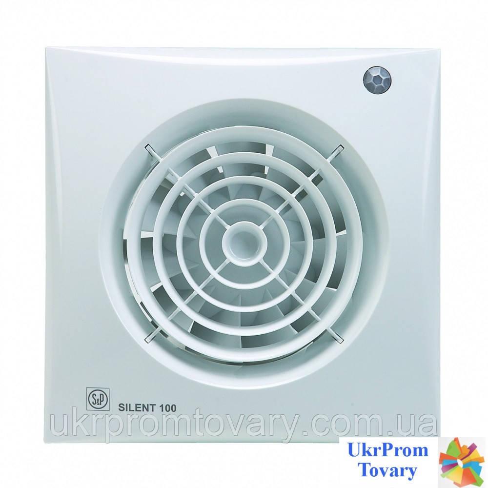 Безшумний вентилятор Soler & Palau SILENT-100 CDZ купити в Києві наявність ціна