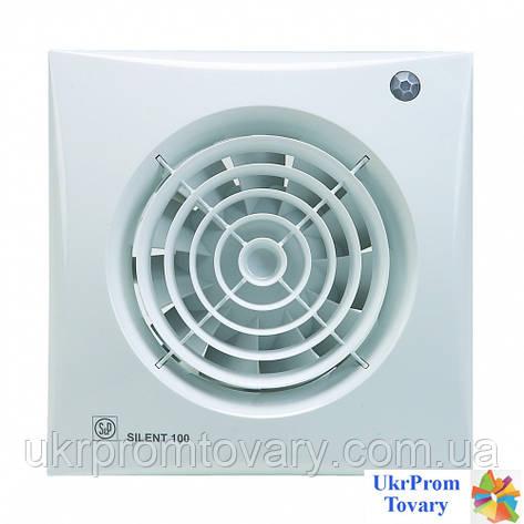 Безшумний вентилятор Soler & Palau SILENT-100 CDZ купити в Києві наявність ціна, фото 2