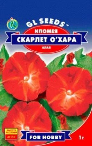 Ипомея Скарлетт О'Хара - 1г - Семена цветов