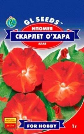 Ипомея Скарлетт О'Хара - 1г - Семена цветов, фото 2