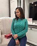 """Женский вязаный свитер """"Косы"""" (5 цветов), фото 3"""