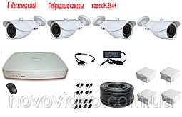 Комплект видеонаблюдения Ultra HD на 5 мегапикселей на 4 камеры наружный