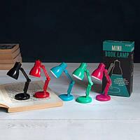 Podarki Мини лампа для чтения книг с креплением