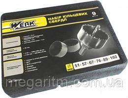 Набор кольцевых сверл Werk WE100331 (9 шт)