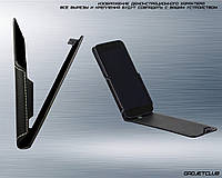 Чехол флип для  Digma Linx C500 3G