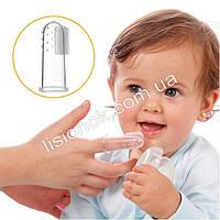 Пальчиковая щетка-массажер из силикона (первая зубная щетка), фото 1