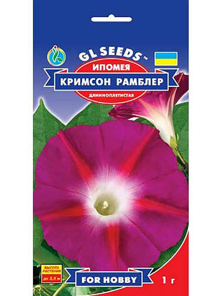 Ипомея Кримсон Рамблер - 1г - Семена цветов, фото 2
