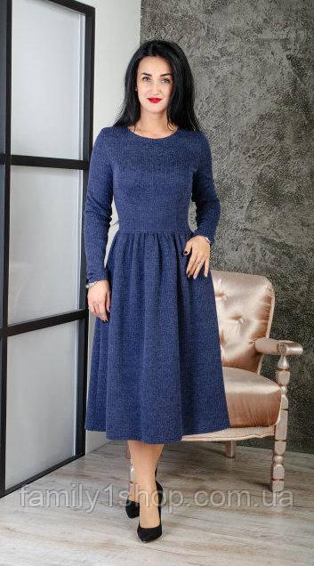 568968632b2 Теплое женское платье миди с длинным рукавом. - Familyshop в Хмельницком