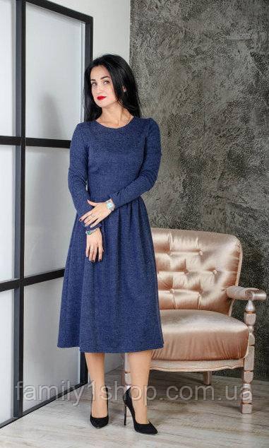 3effc9da2e6 Теплое женское платье миди с длинным рукавом.  продажа