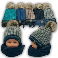 Комплекты шарф-шапка-перчатки детские Grans оптом в Украине ... 836aa73fc9c96