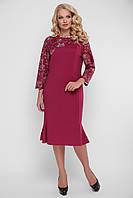 Бордовое платье больших размеров с гипюром Аннэт