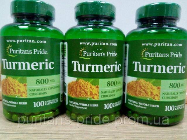 Куркумин — основной куркуминоид, входящий в состав корня куркумы.