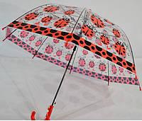 Зонтик детский прозрачный, трость полуавтомат+свисток Божьи коровки