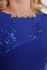 Праздничное платье больших размеров Аннэт электрик, фото 3