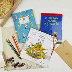 Рождественские книги