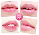 Питательная ночная маска для губ Bioaqua с клубнкой 20 g, фото 2
