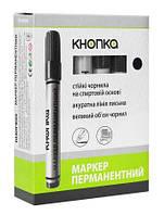 Маркер перманентный KN-30101 черный (12/1440) (КНОПКА)