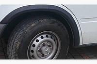 Накладки на арки (6 шт, черные) - Mercedes Sprinter 1995-2006 гг.