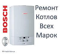 Ремонт и обслуживание газовых котлов BOSCH (Бош)