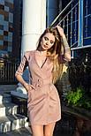 Женское платье замшевое с ремнем (3 цвета), фото 4