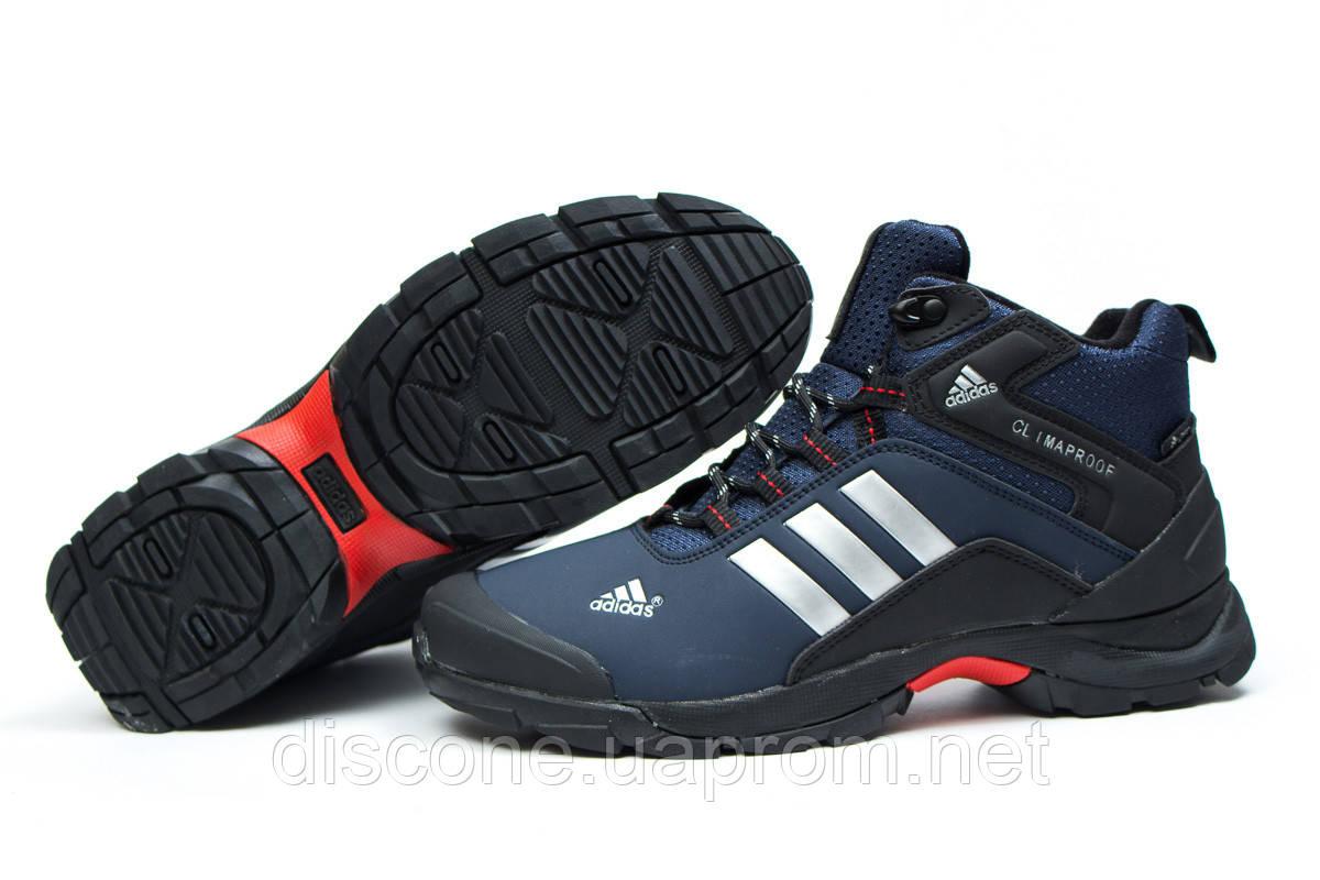 Зимние кроссовки на меху ► Аdidas Climaproof,  темно-синие (Код: 30762) ►(нет на складе) П Р О Д А Н О!