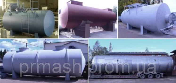 Производство ёмкостей резервуаров из металла любых размеров Шлифование плоскостей X1-3500ммY1-1500ммZ1-1500мм