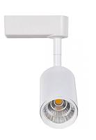 Work's TL10B-W Светильник LED Трековый белый IP20